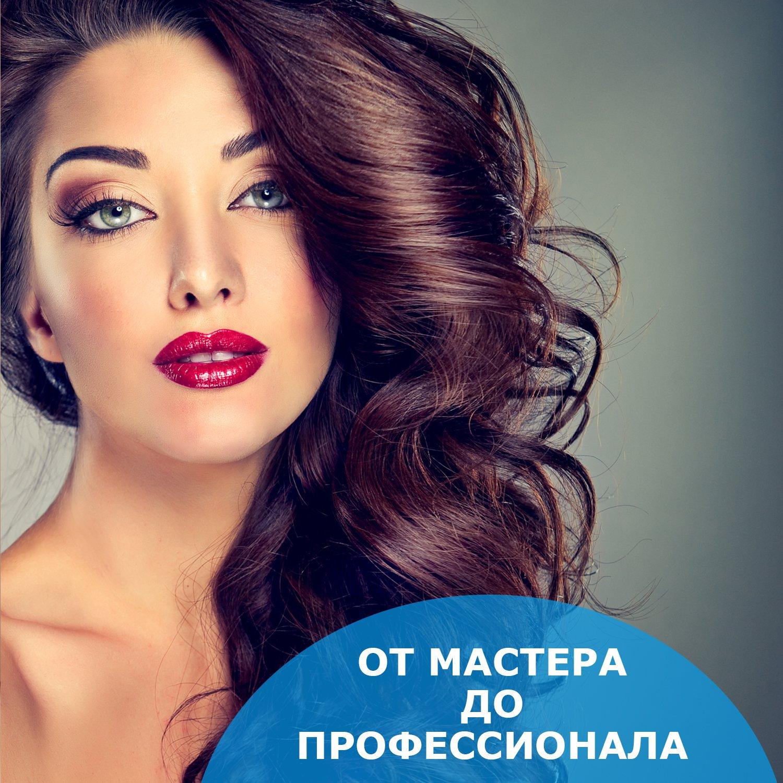 Студия для визажистов MakeUP-SPB