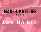 Распродажа Make-up-atelier Paris