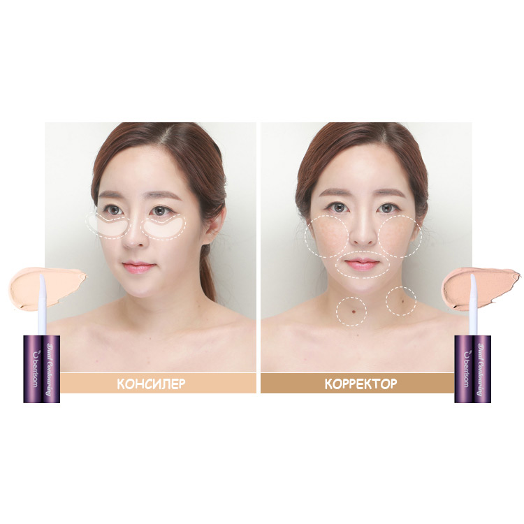 OOPS Dual Contouring 02. Eye brightening&Concealer Консилер и корректор для глаз Berrisom